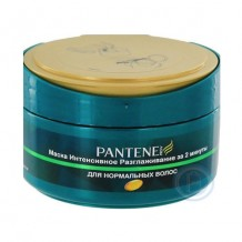 COS345 PANTENE MASCARILLA REPARA 200ML